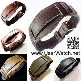 BRAND NEW 18 mm Russian MILITARY PILOT WATCH GENUINE LEATHER BAND 7 colors